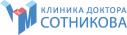 Ветеринарная клиника Доктора Сотникова