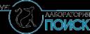 """Спонсор соревнований - """"Поиск"""" - независимая ветеринарная лаборатория"""