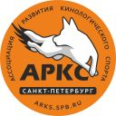 CACAG Квалификационные соревнования по аджилити со Светланой Креслиной