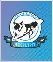 Архангельская городская федерация кинологического спорта