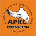 Презентация кинологических видов спорта на спортивной площадке Московского района