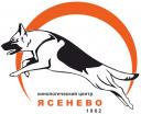 Фестиваль спорта с собаками 2019